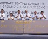 Recaro embarks on phase three of China operations