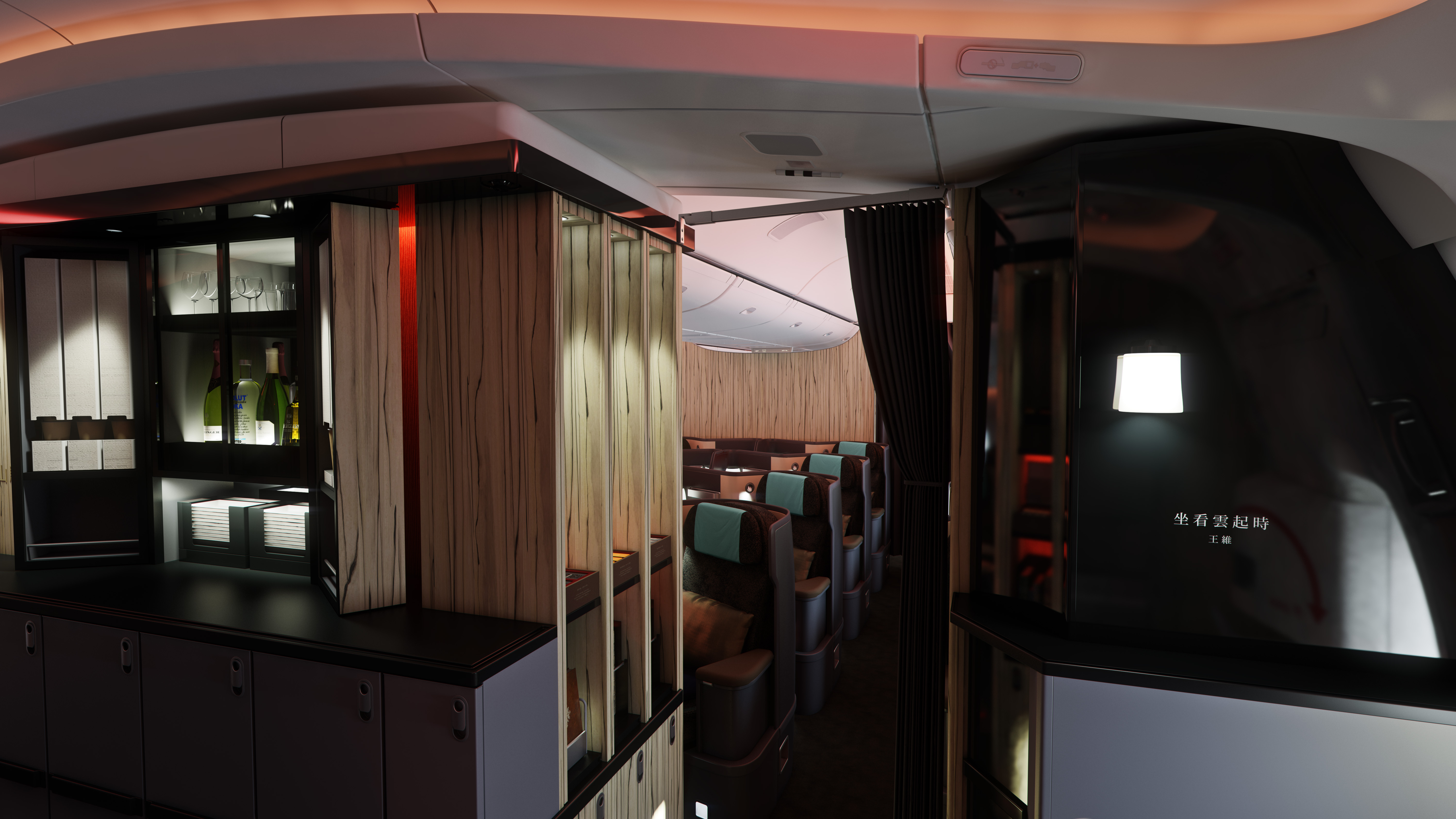 Entryway features can boost passenger satisfaction, such as this striking Sky Lounge on board China Airlines' B777-300ERs