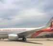 A Boeing 737-700 BDSF converted for Tianjin Airlines