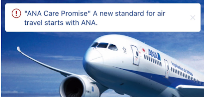 All Nippon Airways (ANA) digitises its inflight media